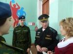 Встреча с кадетами авиации